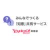 FF12の武器の種類の違いによるダメージの違いについて教えてください - ... - Yahoo