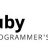 人気のプログラム言語Rubyの「Ruby on Rails 5 超入門」が神参考書だった