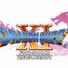 【ドラクエ11】ダメージの計算方法 - 【DQ11】ドラクエ11攻略まとめWiki【ドラゴンク