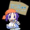 ドラクエ10ダメージ計算機 ver4.3 遊び人にも対応予定!