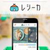 お買い物レシートでTポイントが貯まるアプリ「レシーカ」 |Tサイト[Tポイント/Tカー